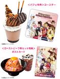 Sanrio Dream Festival Food (TMR)
