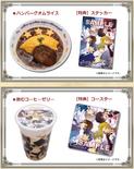 Sanrio Dream Festival Food 2 (TMR)