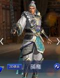 Sun Quan Mystic Outfit (DW9M)
