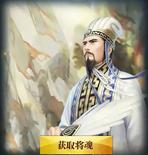 Zhuge Liang - Chinese Server (HXW)
