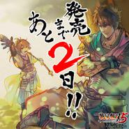 Countdown 11 - Hideyoshi Hashiba and Sandayū Momochi (SW5)