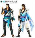 Sima Zhao Concept Art (DW8)