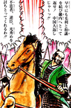 Hideyoshi Hashiba (NASGYM)