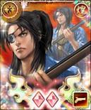 Masamune Date 15 (1MNA)