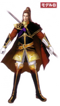 Zhou Yu Alternate Outfit (DW6)