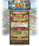Dqheroes-dqmonsterparade
