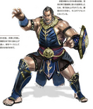 Huang Gai Alternate Outfit (DW9)