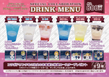 5th Anniversary Tour With You Drinks (TMR)