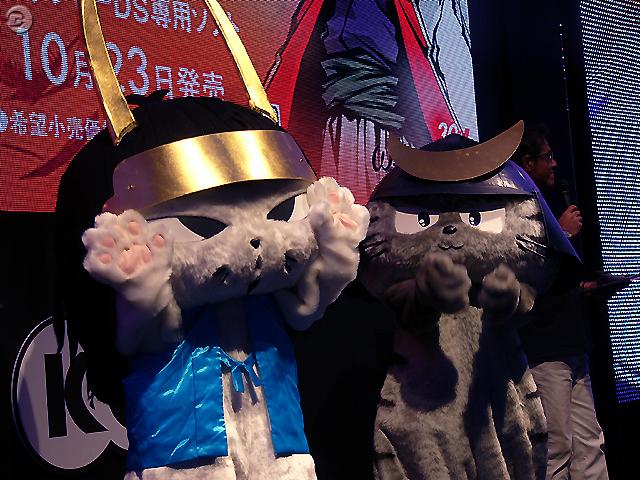 Harukanaru Toki no Naka de 3 Izayoiki