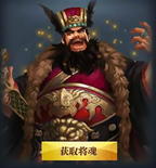 Dong Zhuo - Chinese Server 2 (HXW)