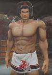 Lu Bu - Bath Outfit (MS)