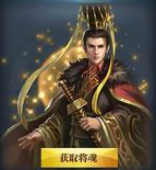 Cao Pi - Chinese Server (HXW)