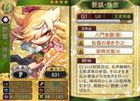 Xu Shu 2 (SGB)