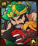Guan Yu (1MNA)