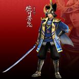 Hidetada Tokugawa