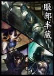 Countdown - Hanzo Hattori (SW4DX)