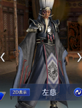 Zuo Ci Abyss Outfit (DW9M)