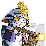 Kanetsugu3-nobunyagayabou.jpg