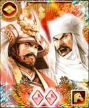 Shingen Takeda & Kenshin Uesugi (1MNA)