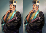 Jia Xu 2 (ROTK13)