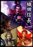 Countdown - Nobunaga Oda (SW4DX)