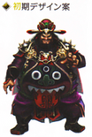 Dong Zhuo Concept Art (DW8)