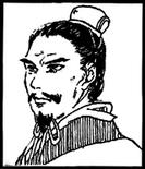 Fa Zheng (SKS)