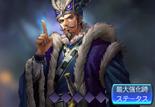Sima Yi (ROTKH)