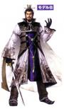 Cao Cao Alternate Outfit (DW6)