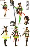 Guan Yinping Concept Art 2 (DW8)