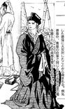 Xun Yu (SKS)