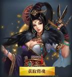 Zhurong - Chinese Server (HXW)
