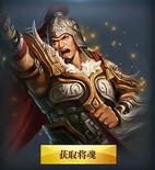 Sun Ce - Chinese Server 2 (HXW)