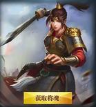 Sun Shangxiang - Chinese Server (HXW)