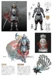 Nobunaga Oda Concept Art (NO)