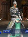 Xu Huang Mystic Outfit (DW9M)