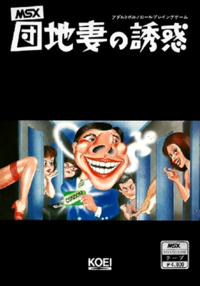 DZU Cover.png