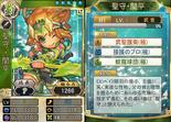 Guan Ping 3 (SGB)