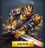 Lu Meng - Chinese Server (HXW)