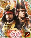 Ieyasu Tokugawa 17 (1MNA)