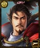 Nobunaga Oda 20 (1MNA)