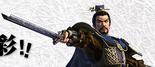 Cao Cao (PSROTK)