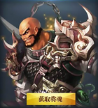 Dian Wei - Chinese Server (HXW)