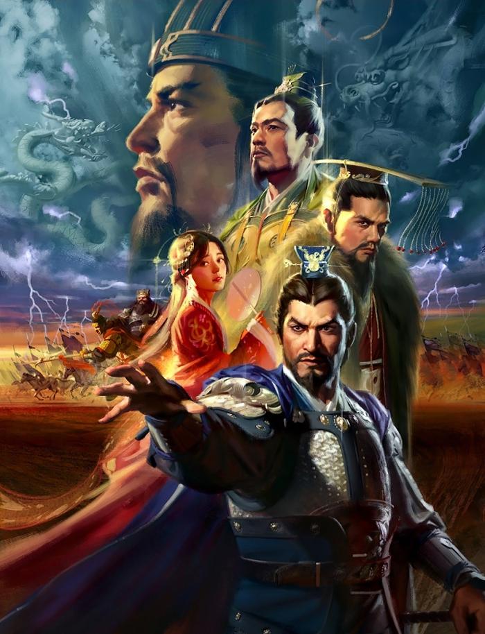 Romance of the Three Kingdoms (series)