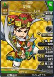 Liu Bei 8 (BROTK)