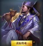 Sima Yi - Chinese Server (HXW)