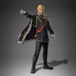 Cao Cao LGH Costume (DW9 DLC)