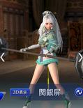 Guan Yinping Mystic Outfit (DW9M)