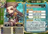 Liu Bei 3 (SGB)