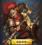 Zhang Liao - Chinese Server (HXW)
